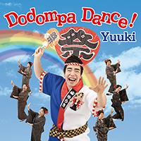 Tokunaga _yuuki _dodompa _jk _news