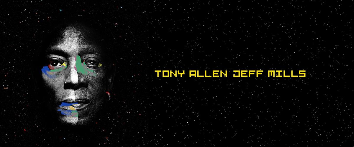 トニー・アレン