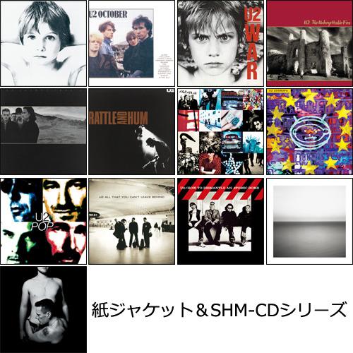 アルバム u2