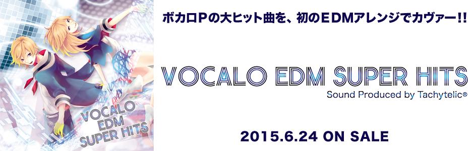 VOCALO EDM HITS