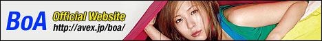 BoA Official Website