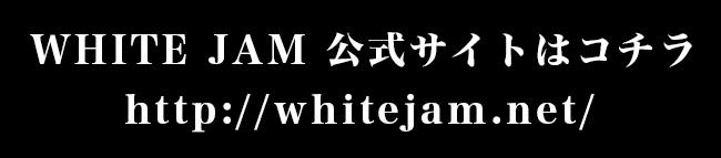 http://whitejam.net/
