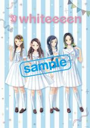 Whiteeeen _poster _blue _OL