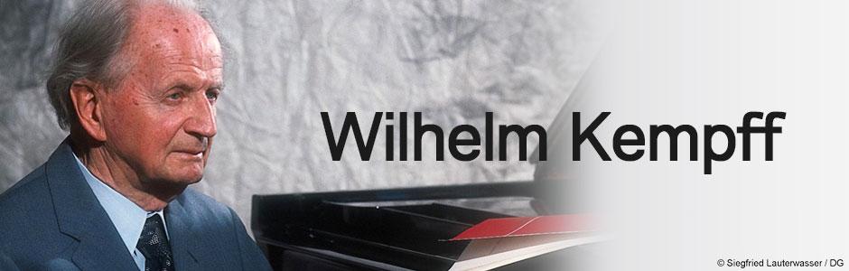 ヴィルヘルム・ケンプ