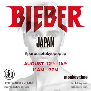 Bieber -shop Main (1)