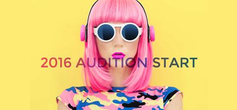 ユニバーサルミュージックが開催するオーディション【Universal Connect Audition】
