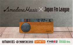 Amadana Music -jfl (1)