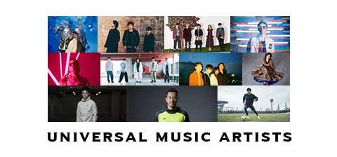 ユニバーサルミュージック傘下のアーティスト・アスリートが所属するマネジメント会社。